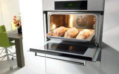 Choisir-le-four-de-cuisine-nos-conseils-pratiques-.jpg